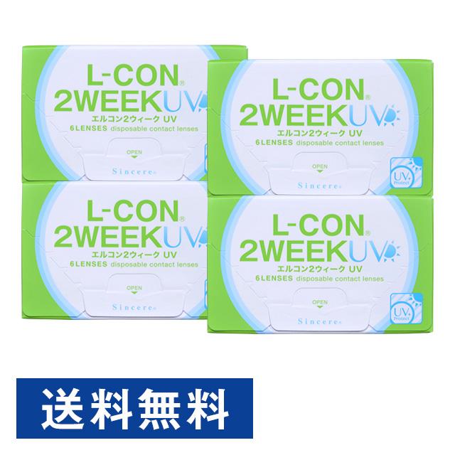 4箱 エルコン2ウィーク UV 低価格 卓越 6枚入り 2week 2ウィーク コンタクト コンタクトレンズ 使い捨て シンシア ×4箱セット クリア 送料無料 ソフト