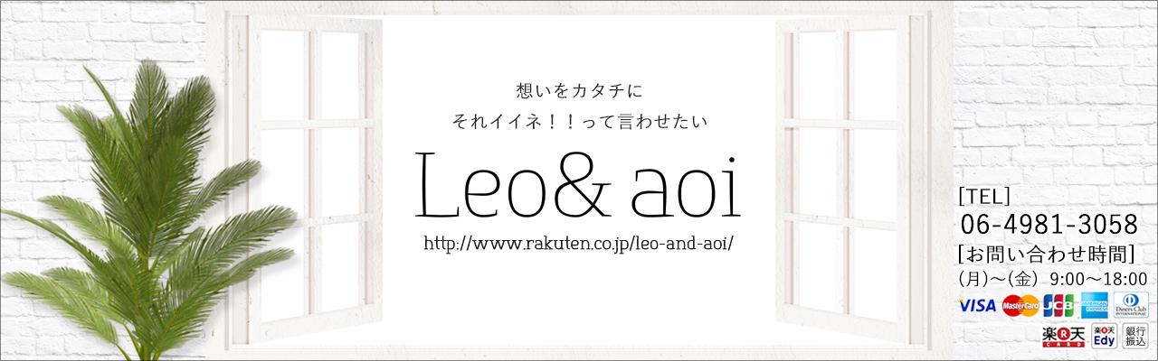 Leo&aoi:ファッションを選ぶようにスマホも着替えよう!!