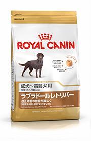 ROYALCANIN BHN ラブラドールレトリバー ステアライズド 成犬用 12kg【ロイヤルカナン】【正規品】