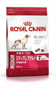 【キャッシュレス5%還元】ROYALCANIN ミディアム アダルト7+ 10kg【ロイヤルカナン】【正規品】