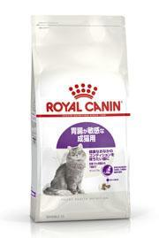 ROYALCANIN FHN センシブル 15kg【ロイヤルカナン】【胃腸がデリケートな成猫用】【生後12ヶ月齢以上】【正規品】