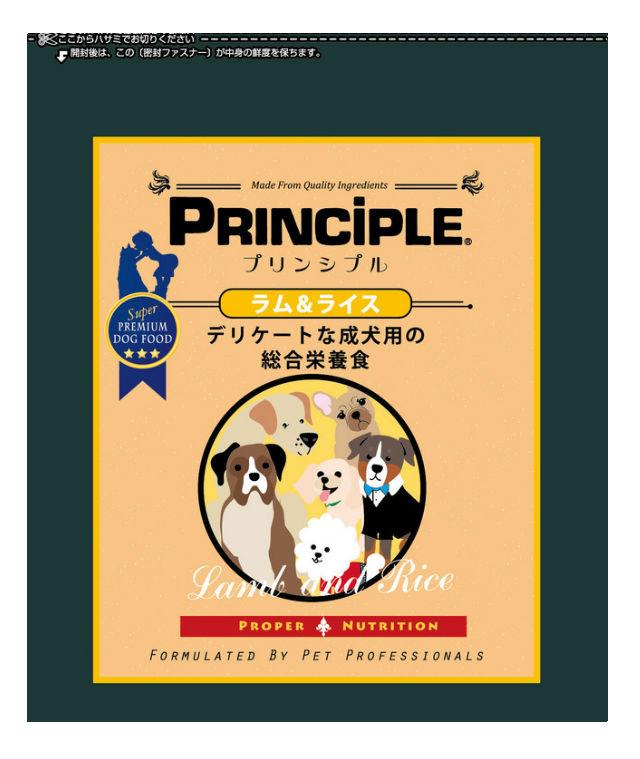【最大350円クーポン有】【キャッシュレス5%還元】【PRINCIPLE】プリンシプル ラム&ライス ドッグフード 9Kg(4.5kg×2)【デリケートな成犬用】【正規品】