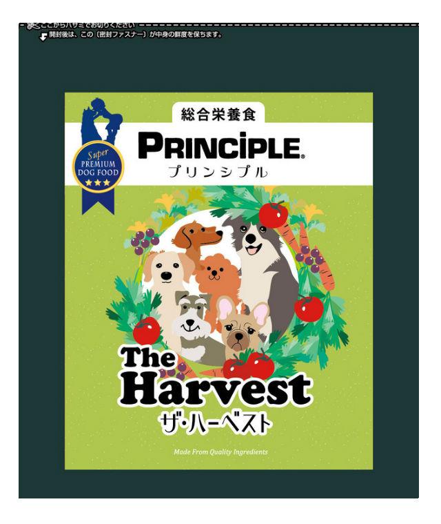【PRINCIPLE】プリンシプル ナチュラルドッグフード ザ・ハーベスト 9Kg(4.5kg×2)【全年齢犬用の総合栄養食】【正規品】