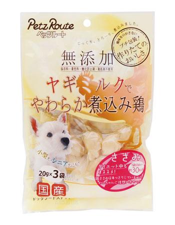犬の母乳に成分の近いミルク使用 犬用おやつ ペッツルート 無添加 煮込み鶏 20g×3袋 期間限定の激安セール 正規品 輸入 60g ささみ
