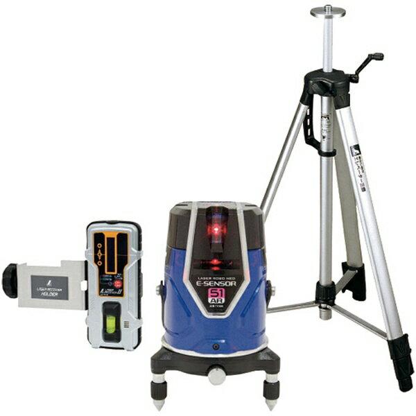 完売 シンワ測定 Neo Neo E Sensor51AR受光器 E・三脚セット 71516 71516, 小林市:404931b5 --- tedlance.com