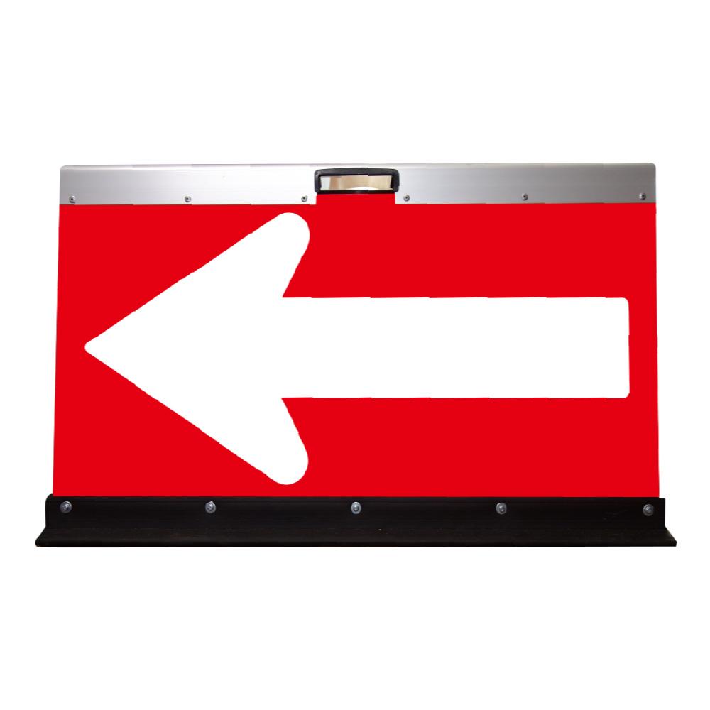 アルミ製山型矢印板(方向指示板)H500×W700(超高輝度プリズム)赤地/白矢印