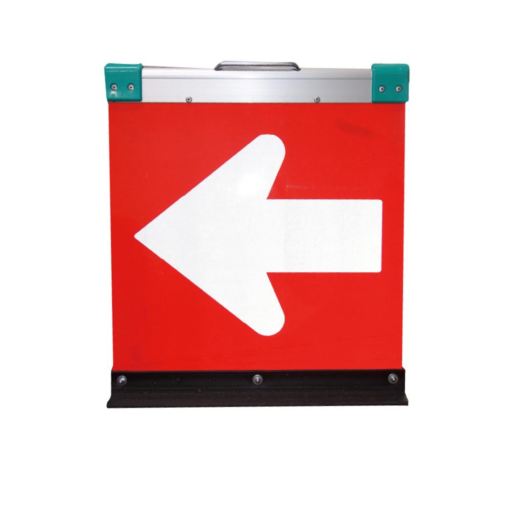 送料無料 アルミ製折りたたみ矢印板(方向指示板)H500×W450(反射)赤地/白矢印【2枚セット】