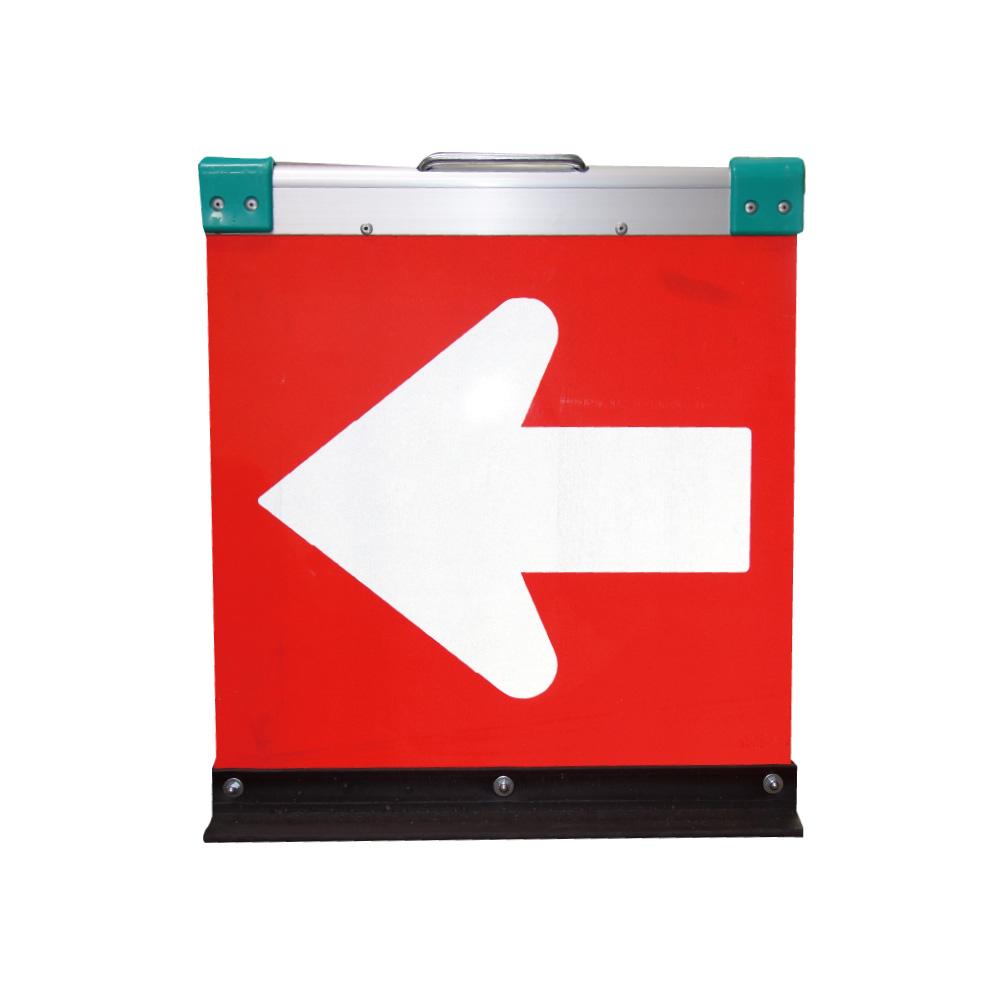 アルミで軽量 折り畳み式なのでラクラク移動 アルミ製折りたたみ矢印板 登場大人気アイテム 方向指示板 H500×W450 赤地 白矢印 超高輝度プリズム 5%OFF