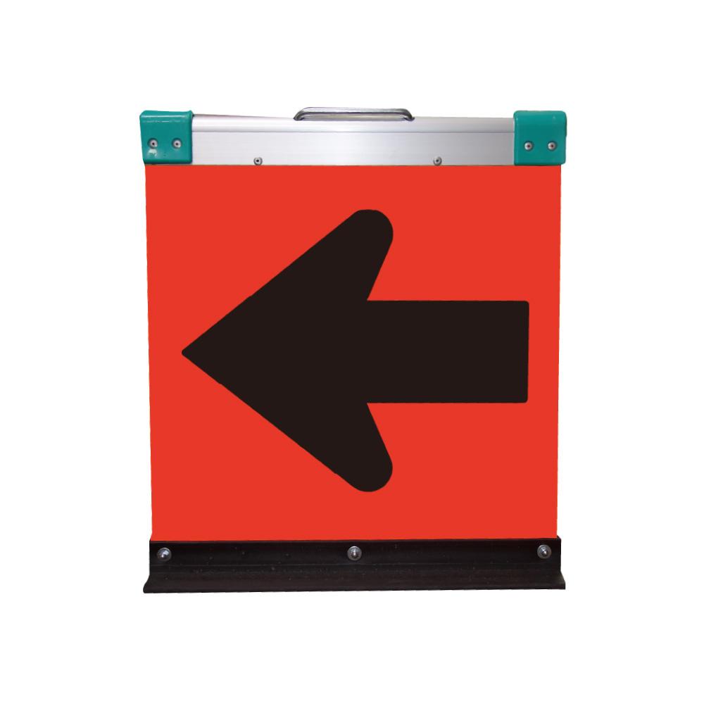 アルミ製折りたたみ矢印板(方向指示板)H500×W450(超高輝度プリズム)蛍光オレンシ゛地/黒矢印