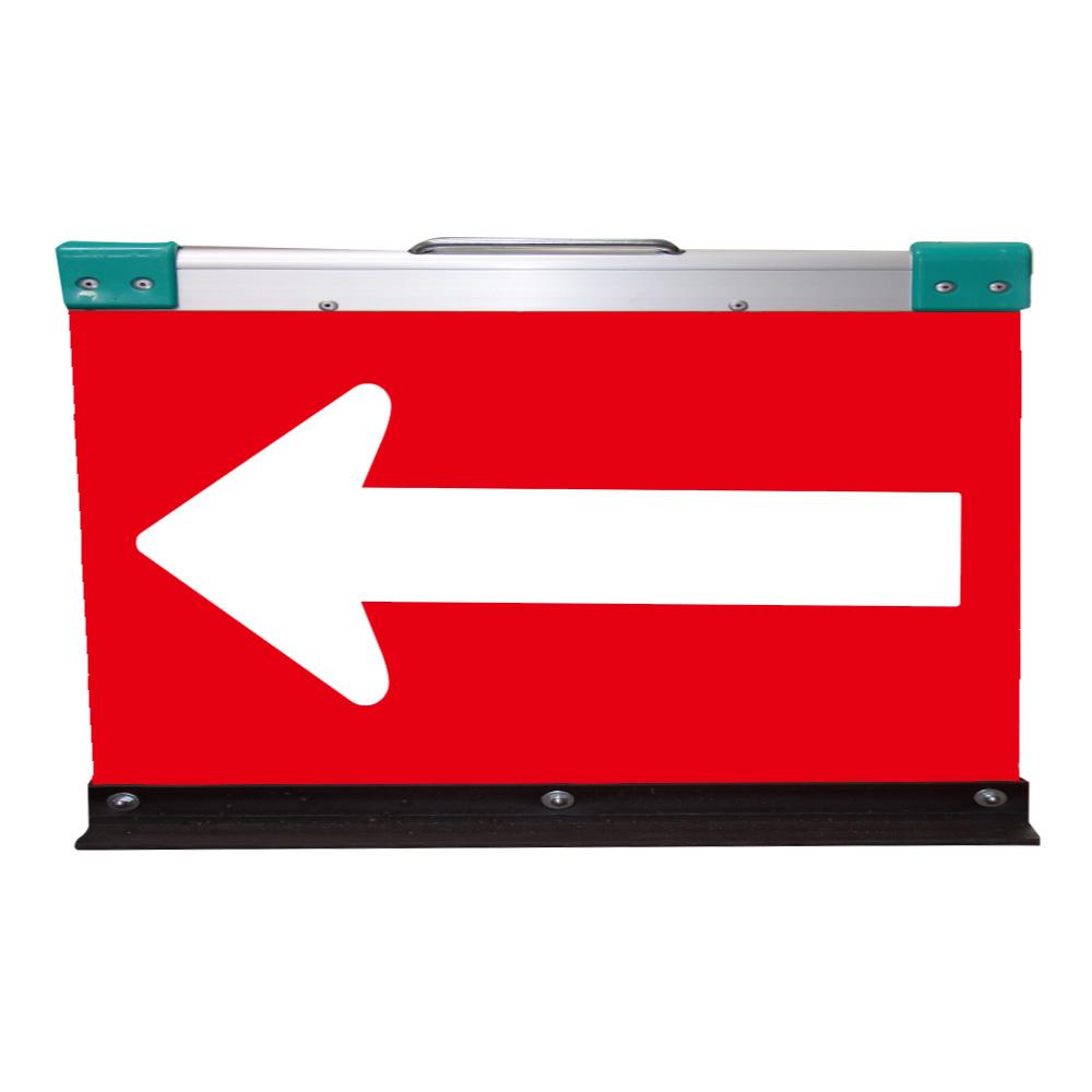 送料無料 アルミ製折りたたみ矢印板(方向指示板)H500×W900(高輝度プリズム)赤地/白矢印【2枚セット】