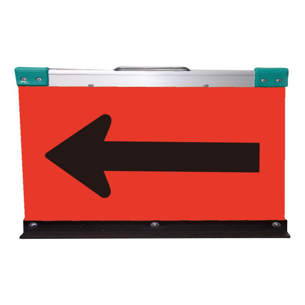 送料無料 アルミ製折りたたみ矢印板(方向指示板)H550×W900(超高輝度プリズム)蛍光オレンシ゛地/黒矢印【2枚セット】