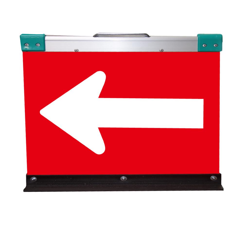 送料無料 アルミ製折りたたみ矢印板(方向指示板)H500×W700(反射)赤地/白矢印【2枚セット】