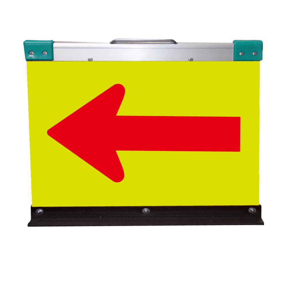 送料無料 アルミ製折りたたみ矢印板(方向指示板)H500×W700(高輝度プリズム)蛍光イエロー地/赤矢印【2枚セット】