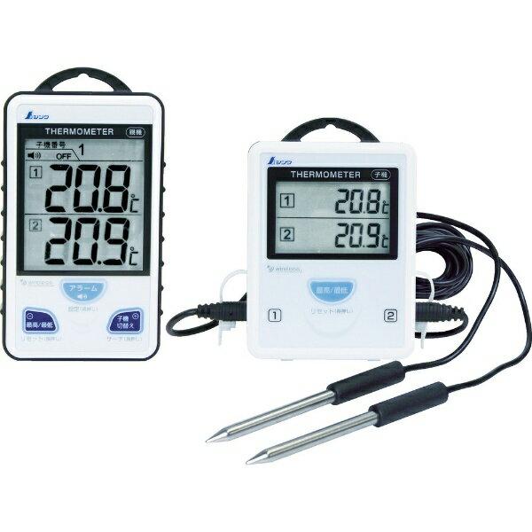 販売期間 限定のお得なタイムセール シンワ測定 ワイヤレス温度計A 73241 35%OFF 最高最低隔測式ツインプローブ防水型
