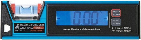 シンワ測定 ブルーレベルJr.2 注目ブランド 人気の製品 デジタル 75321 マグ付