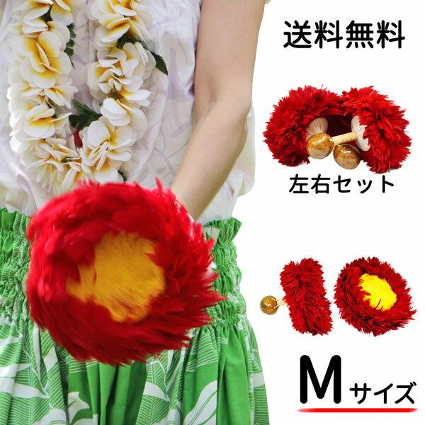 ウリウリ フラダンス Mサイズ フラダンス 打楽器 パーカッション ハワイ ハワイアン フラ ハワイアン フラ, マルキューの珍味:4a515181 --- officewill.xsrv.jp