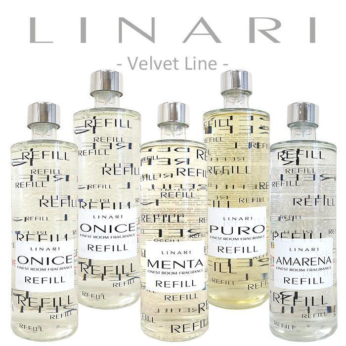 リナーリ LINARI 交換用 リフィル ベルベット ライン ( ブラックスティック ) 500ml あす楽 対応