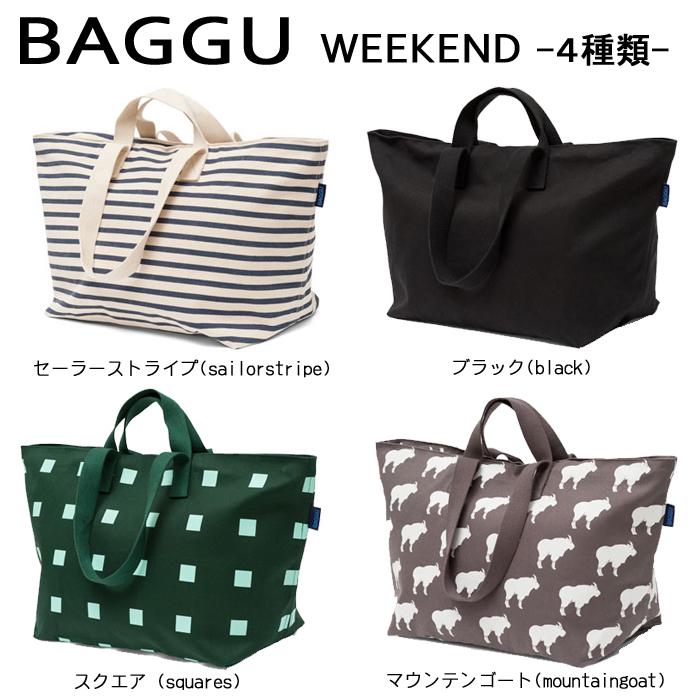 Baggu Weekend Bag Week End Recycled Cotton Canvas Zippered 2way Tote
