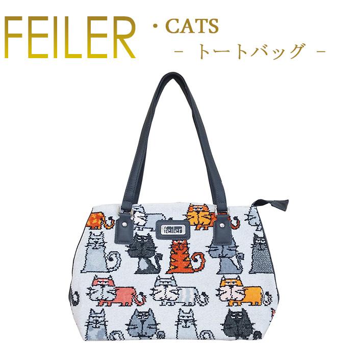 送料無料 フェイラー トートバッグ TA65 キャッツ Cats Feiler Chenille Bag あす楽 対応