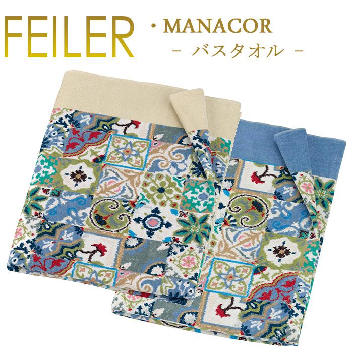 フェイラー Feiler バスタオル 75cm×150cm 【 マナコル MANACOR 】 Chenille Bath Towel あす楽 対応