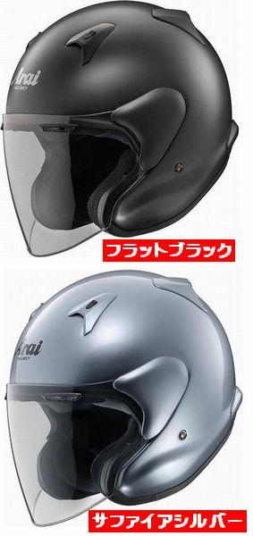 ARAI(arai)MZ-F(M Z F)安全帽