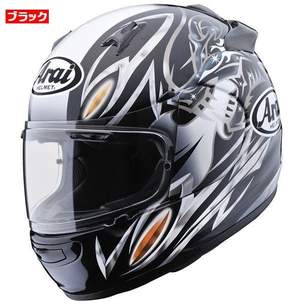 ARAI (アライ) Quantum-J (クアンタムJ クアンタム-J) Eternal (エターナル) 東単オリジナル ヘルメット (返品 交換 キャンセル不可商品) (欠品あり 次回入荷予定未定)