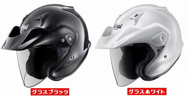 4月28日AM1時59分まで!お買物マラソン!ポイント5倍!ダブルエントリーで最大15倍!! (ヘルメット バイク) ARAI (アライ) CT-Z へルメット グラスブラック/M(57-58)サイズ