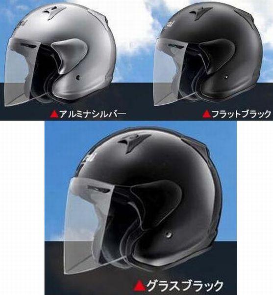 4月28日AM1時59分まで!お買物マラソン!ポイント5倍!ダブルエントリーで最大15倍!! (ヘルメット バイク) ARAI (アライ) SZ-G へルメット グラスブラック/XL(61-62)サイズ
