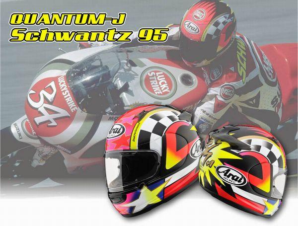 (ヘルメット バイク) ARAI (アライ) Quantum-J (クアンタムJ クアンタム-J) Schwantz 95 (シュワンツ95) 東単オリジナル ヘルメット (返品 交換 キャンセル不可商品) (欠品中 次回入荷予定未定)