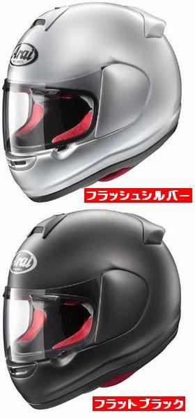 4月28日AM1時59分まで!お買物マラソン!ポイント5倍!ダブルエントリーで最大15倍!! (ヘルメット バイク) ARAI (アライ) HR Innovation (HRイノベーション) 山城オリジナル ヘルメット