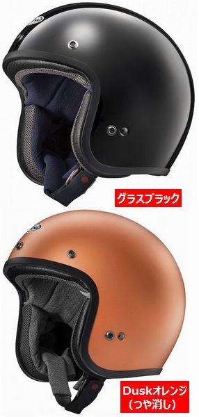 4月28日AM1時59分まで!お買物マラソン!ポイント5倍!ダブルエントリーで最大15倍!! (ヘルメット バイク) ARAI (アライ) CLASSIC-MOD (クラシックモッド) へルメット グラスブラック/XL(61-62)サイズ