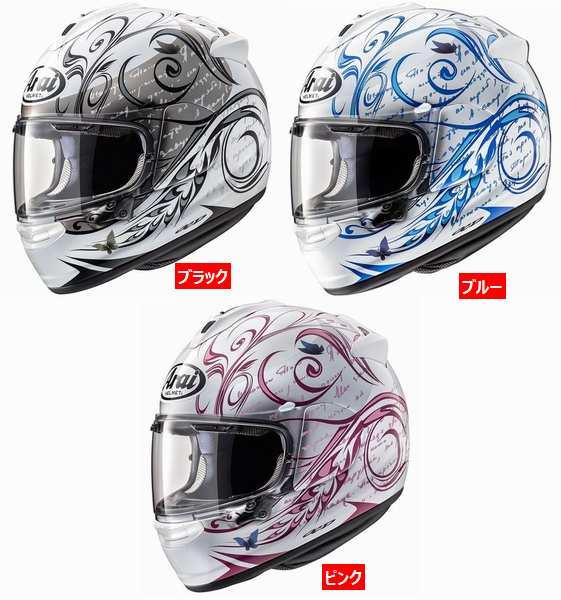 (ヘルメット バイク) ARAI (アライ) Vector-X (Vector X ベクターX ベクター-X ベクターエックス) Style (スタイル) ヘルメット (欠品あり 次回入荷予定2018年10月以降)