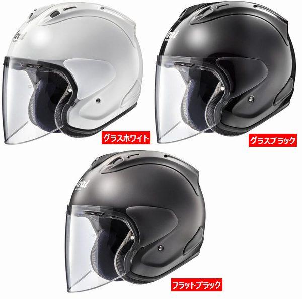 4月28日AM1時59分まで!お買物マラソン!ポイント5倍!ダブルエントリーで最大15倍!! (ヘルメット バイク) ARAI (アライ) VZ-RAM へルメット グラスホワイト/M(57-58)サイズ