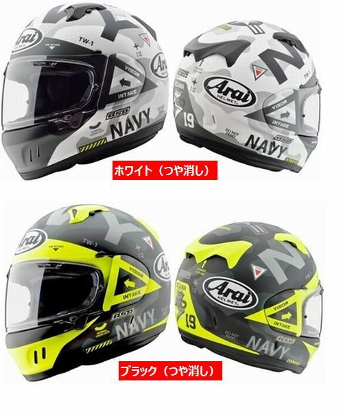 ARAI (アライ) XD NAVY (ネイビー) ヘルメット ホワイト ブラック 東単オリジナル (返品 交換 キャンセル不可商品) (欠品あり 次回入荷予定未定)