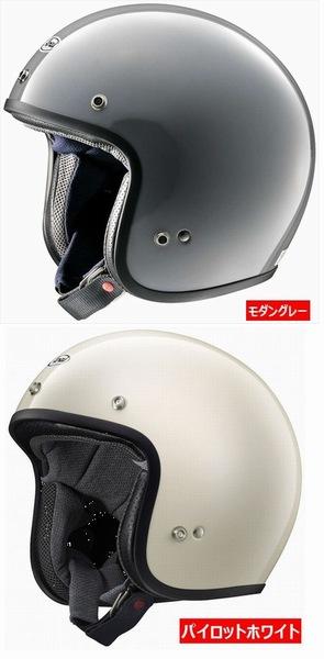 4月28日AM1時59分まで!お買物マラソン!ポイント5倍!ダブルエントリーで最大15倍!! (ヘルメット バイク) ARAI (アライ) CLASSIC-MOD (クラシックモッド) へルメット パイロットホワイト/L(59-60)サイズ