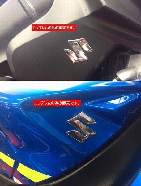ボディーパッド MOTOGRAFIX GSX-R1000 17-18 GSX-R1000R 17-18 メタリック シルバー カラー:ブルー/ ステッカー・デカール ブラック/ モトグラフィックス レッド/ ホワイト/