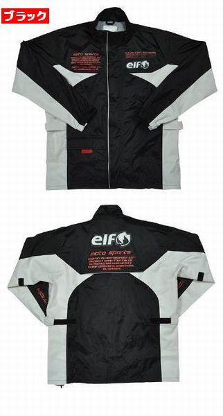 ELF エルフ レインスーツ AL完売しました。 ELR-3291 正規品送料無料