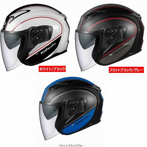 OGK KABUTO (オージーケーカブト) EXCEED (エクシード) DELIE (デリエ) ヘルメット (インナーサンシェード装備) (予約商品 2018年7月上旬以降発売予定)