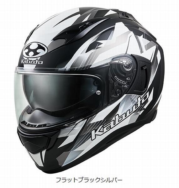 4月28日AM1時59分まで!お買物マラソン!ポイント5倍!ダブルエントリーで最大15倍!! (ヘルメット バイク) OGK KABUTO (オージーケーカブト) KAMUI 3 (KAMUI3 カムイ3 カムイ 3) STARS (スターズ) フラットブラックシルバー XL