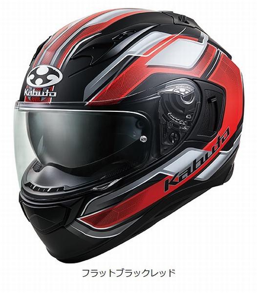 (ヘルメット バイク) OGK KABUTO (オージーケーカブト) Kamui-3 (Kamui3 Kamui 3 カムイ-3 カムイ3) ヘルメット ACCEL (アクセル) (予約商品 2019年8月下旬以降発売予定)