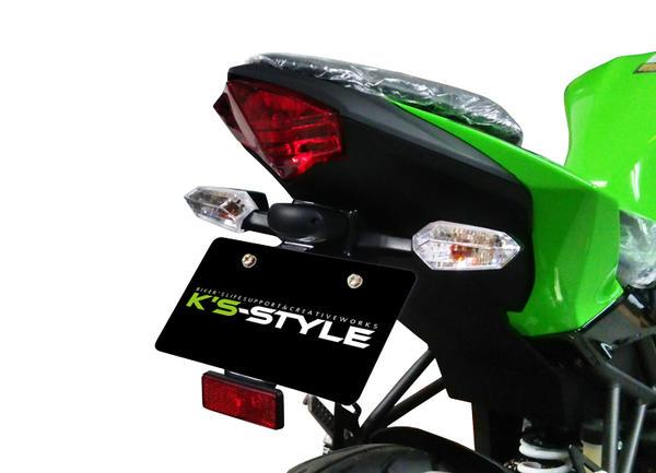 K's-Style (ケーズスタイル ケイズスタイル) フェンダーレスキット カーボン CFRP カワサキ Ninja250SL 2015以降 (ニンジャ250SL) Z250SL 2016以降 KS-KN250SL-04C (返品 交換不可商品) (送料が別途1000円掛かります)