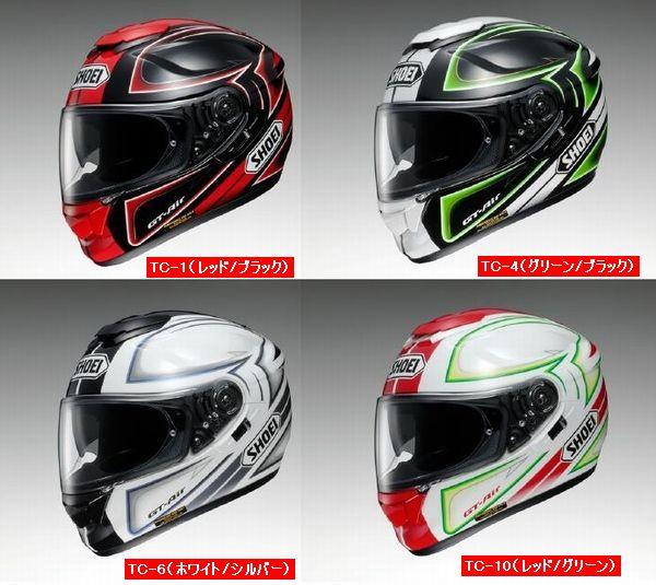 Shoei (ショウエイ) GT-Air (GTエアー) EXPANSE (エクスパンス) ヘルメット (ピンロックシート付属) (QSV-1 サンバイザー搭載) (欠品あり 次回入荷予定未定)