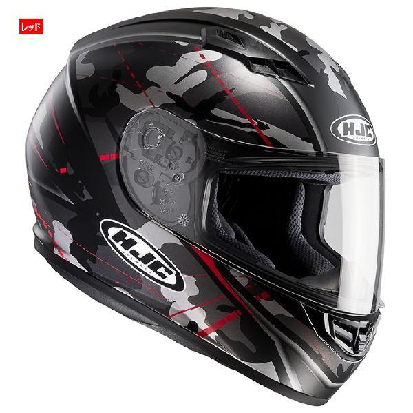 HJC ヘルメット CS-15 ソンタン HJH114 RED(MC1SF) L