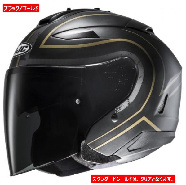 HJC ヘルメット IS-33 2 エイプス HJH146 BLACK/GOLD(MC9SF) M