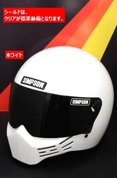 Simpson (シンプソン) M10 (Model10 Model 10 モデル10) ヘルメット ホワイト ブラック マットブラック (SG規格) (返品 交換 キャンセル不可商品) (予約商品 入荷予定未定)