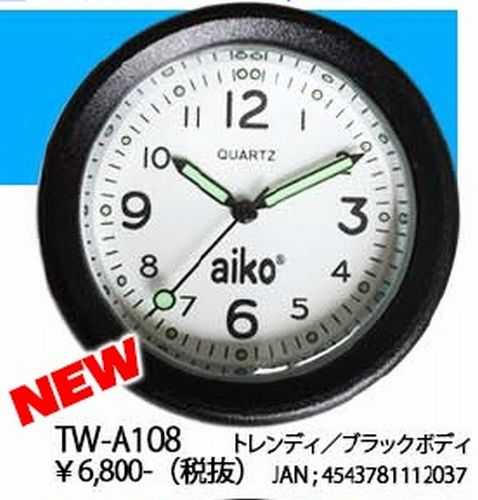 AIKO(我共)直接座骑类型模拟台钟(钟表)TW-A105 TW-A106 TW-A108
