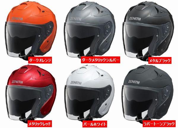 YAMAHA (ヤマハ) (純正) YJ-17 ZENITH-P (ゼニス-P ゼニスP) ヘルメット (サンバイザー標準装備)