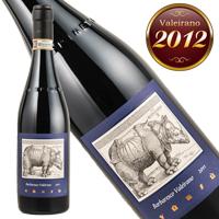 個性が際立つヴァレイラーノ畑産バルバレスコ ヴァレイラーノ バルバレスコ 2012年 正規品 辛口 スピネッタ 750ml 即出荷 赤ワイン 期間限定 ラ 赤 2012