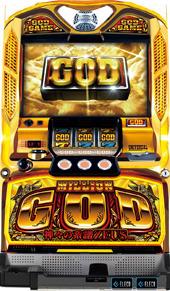 ミリオンゴッド~神々の系譜~ゼウスVer.|コイン不要機つき中古スロット実機|パチスロ 実機【中古】