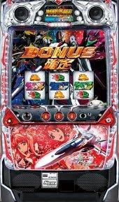 パチスロ マクロスフロンティア2 Bonus Live ver.(メサイア)|コイン不要機つき中古スロット実機|パチスロ 実機【中古】